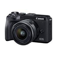 Canon 佳能 EOS M6 Mark II(EF-M 15-45mm f/3.5-6.3)无反相机 套机