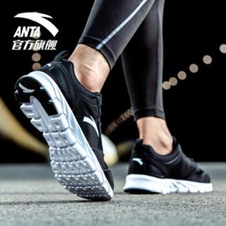 安踏 ANTA官方旗舰 91625512-3 男子时尚轻便时尚跑步鞋 易弯折耐磨缓震运动鞋 黑/安踏白 8(男41)