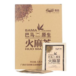 广西巴马 道心园 火麻茶 5g*20包 混合代用茶叶100g
