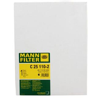 曼牌(MANNFILTER)空气滤清器C25110-2(奔驰进口S级/CL600/SL65AMG/G65AMG/迈巴赫) 厂家直发