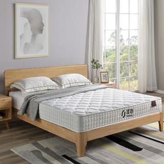 佳佰 床垫 软硬两用 整网弹簧 1.5m双人床垫 白色锦织提花 1500*2000