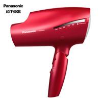 Panasonic 松下  EH-JNA9C 电吹风机