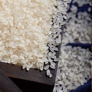 天缘道 方正雪地长粒香米  方正大米 东北大米   粳米4kg