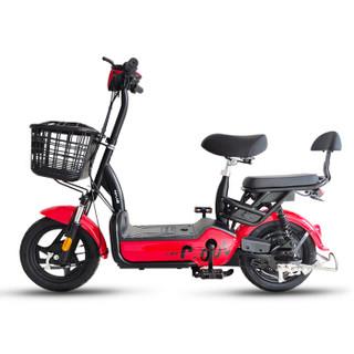 比德文电动车 新国标48V男女滑板车成人代步电瓶车代步车电动单车两轮电动行车 乐豆 星空白