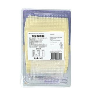 艾堡 埃德姆干酪片 150g 德国进口