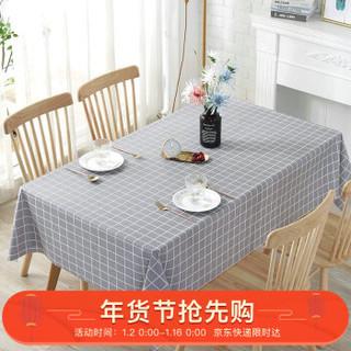 FOOJO 防水桌布防油餐桌布餐桌垫台布 135*180cm灰色格
