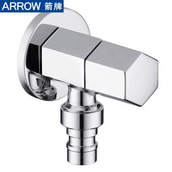 箭牌(ARROW)精铜洗衣机水龙头防漏4分口快开洗衣机水嘴 AE5229-JZ