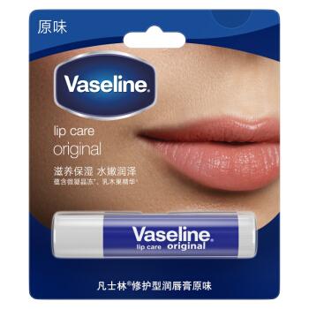 凡士林(Vaseline)修护型润唇膏原味 3.5G
