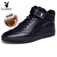花花公子(PLAYBOY)男士经典系带英伦商务休闲皮鞋时尚男鞋黑色43