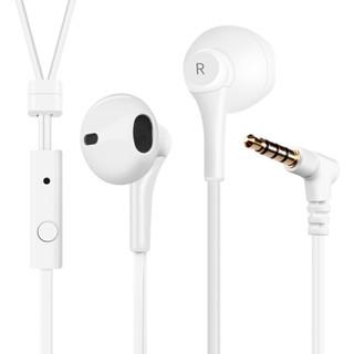 Newmine 纽曼  NM-XK09 半入耳式有线耳机 白色