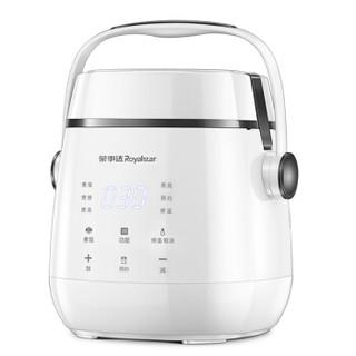 荣事达(Royalstar)电饭煲电饭锅1.2L小型智能迷你煲1-2人RFB-S12Q