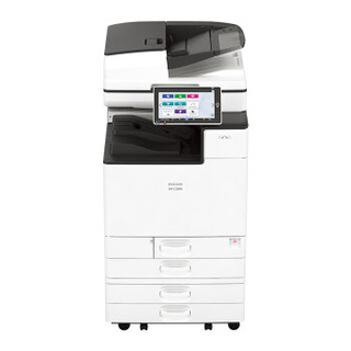 理光(Ricoh)IM C3500 A3彩色数码多功能一体机 标配含双面输稿器+四纸盒