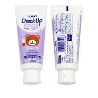 LION 狮王 儿童牙膏 葡萄味 60g