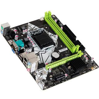 铭瑄 (MAXSUN) MS-撼地者 H81M-V3H M.2 主板(Intel H81/LGA 1150)