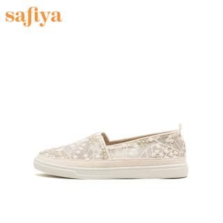 索菲娅(Safiya)舒适渔夫鞋深口乐福单鞋优雅蕾丝平底鞋女 杏色 35