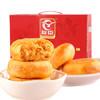 友臣 肉松饼 早餐蛋糕面包 休闲零食 原味礼盒装 1.25kg