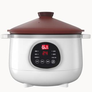 依立 yili 3L紫砂电炖锅闷焗煲饭煲汤炖汤锅家用智能保温煮粥砂锅25200CNW