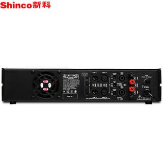 新科(Shinco)EM-655(1000)专业KTV纯后级功放机 舞台演出婚庆大功率后级功率放大器