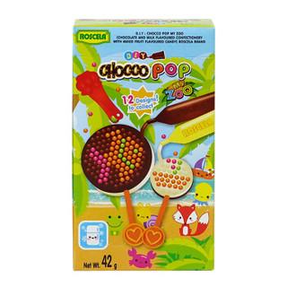 泰国进口 乔克蒂姆食玩糖 儿童手工DIY可食糖果 海底小分队 棒棒糖 欢乐牧场 寿司大军B款 4种造型组合装