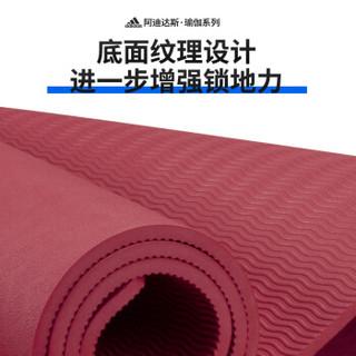阿迪达斯(adidas)加厚瑜伽垫 EVA材质男女健身垫 双面纯色8mm厚舞蹈垫 ADYG-10100MR