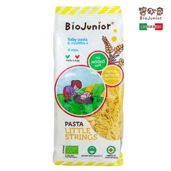 碧欧奇(Biojunior)意大利进口婴幼儿双有机辅食小麦蔬菜混合无盐宝宝面条200g(6个月以上)小碎面