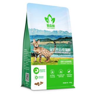 猫森林  全价无谷成猫粮 500g*3