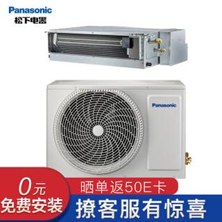 松下 Panasonic 家用中央空调一拖一 3匹定频风管机 传奇PLUS系列 带nanoe-G净化 0元安装 A27D0A08