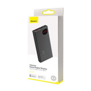 倍思 充电宝10000毫安 SCP华为快充移动电源 大容量超薄小巧22.5W 苹果type-cPD输入华为安卓通用 锖色