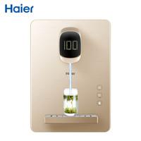 Haier 海尔 家用管线机 GR1819E 壁挂式速热饮水机 即热即饮 家庭/办公室  可搭配RO净水器