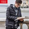 坦博尔2019新款男士羽绒服男短款90%鸭绒修身保暖时尚连帽外套TA19221 黑色 190/104A