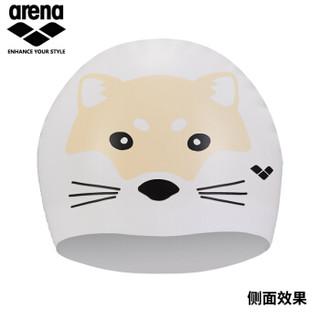 阿瑞娜(arena)泳帽 男女长发大码硅胶防水舒适不勒卡通时尚印花新款游泳帽 白色