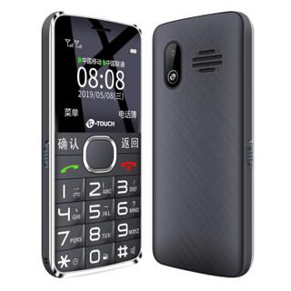 K-TOUCH 天语 N2 老人手机 移动联通2G 星空灰