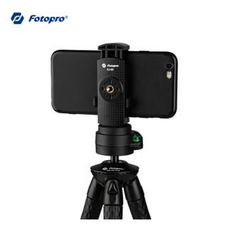富图宝(Fotopro)RM-100+PROⅡ 云台款八爪鱼多功能迷你便携摄影手机支架三脚架