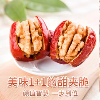 楼兰蜜语 整颗核桃仁 蜜饯果干 新疆特产 和田红枣 大枣夹核桃626g/盒