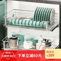 卡贝(cobbe)橱柜拉篮304不锈钢收纳架调味篮抽屉式厨房厨柜碗碟架双层碗 LL3075