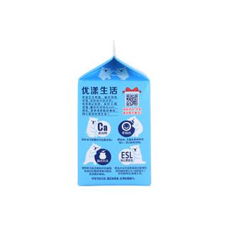 明治meiji 优漾 杀菌型乳酸菌饮品 450ml*3