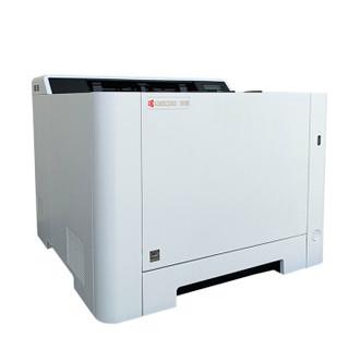 京瓷(KYOCERA)P5018CDN激光彩色打印机