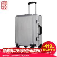 卡拉羊铝框拉杆箱24英寸大容量行李箱男女万向轮旅行箱商务出差密码箱子CX8635浅灰