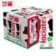 京东PLUS会员:兰雀 经典系列 全脂纯牛奶 1L*12盒 *2件 148.5元(双重优惠)