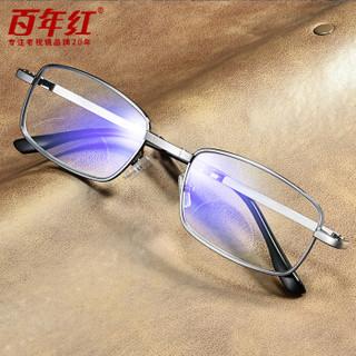 百年红老花镜智能变焦折叠无形双光远近两用渐进多焦点加膜防蓝光老视眼镜2021  枪色 250度(60-65岁)