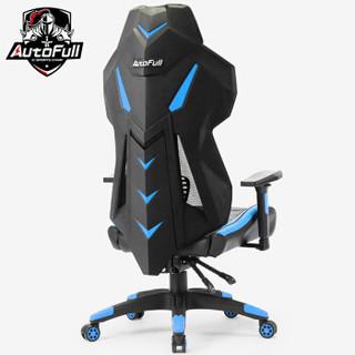 傲风(AutoFull)电竞椅 电脑椅子 人体工学椅办公椅转椅 竞技蓝 游戏椅子