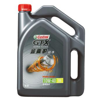 Castrol 嘉实多 金嘉护 合成技术机油润滑油 10W-40 SN级 4L 汽车用品