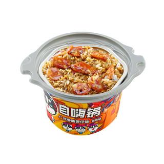 自嗨锅 自热米饭4桶装 牛肉&香肠&腊肠&扣肉 950g/4盒
