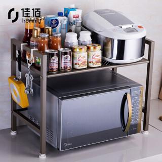 佳佰 微波炉架子厨房置物架烤箱架落地收纳架调料瓶架