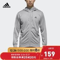 10日0点前2个小时:adidas 阿迪达斯 DN1421 男装训练运动针织夹克