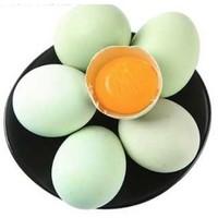晨诚 农家散养绿壳土鸡蛋 15枚