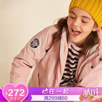伯希和(pelliot)儿童冲锋衣 三合一两件套可拆卸保暖外套13840123樱花粉120