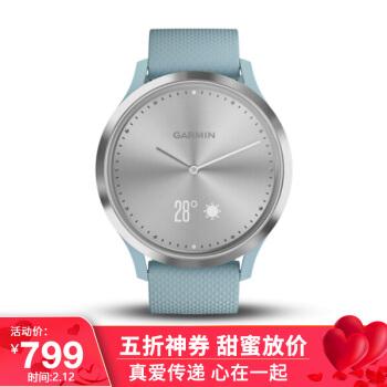 佳明(GARMIN)vivomove HR 智能手表 (运动版M号 流光银)