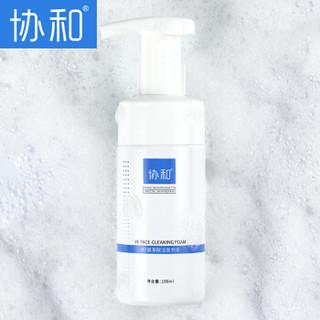 协和 维E氨基酸洁面泡沫100ml 按摩洁面卸妆 温和无刺激 水润呵护 缓解干燥 敏感肌肤可用