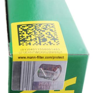 曼牌(MANNFILTER)活性炭组合空调滤清器CUK3540(奔驰唯雅诺2.5L/3.0L/3.5L/威霆2.5L/3.0L)厂家直发